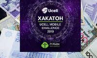 Соврин жамғармаси 600 миллион сўмлик «Ucell mobile challenge 2019» танловига марҳамат!