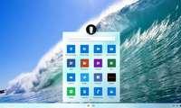 «Uchib» ishlovchi Windows Lite (yoki Lite OS) operatsion tizimi qachon chiqadi?