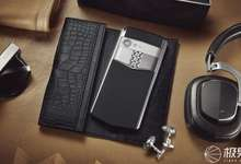 Нақ 14.000 долларлик, лекин Snapdragon 660 чипли Vertu Aster P смартфони тақдим этилди