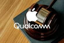 Qualcomm'нинг «иштаҳаси очилди» – у энди iPhone XS, XS Max ва iPhone XR савдосини ҳам тўхтатмоқчи!