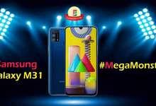 Samsung ҳали тақдим этмаган «мегамонстр» аллақачон сотувда: нархи, хусусиятлари ва «жонли» видеоси!