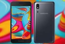 Ўта арзон Galaxy A2 Core тақдим этилди: Redmi Go'нинг асосий рақиби!