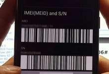 AKT sohasidagi yangi qo'shma korxona telefonlarni IMEI-kodlari bo'yicha ro'yxatga olishda qatnashadi