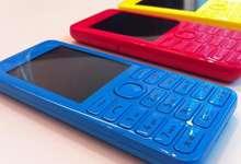 «Жонли» сурат: Nokia сир тутаётган тугмачали Android-телефон «қўлга тушди»!