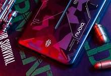 Nubia улкан аккумуляторли Red Magic 3 геймерофонининг тақдимот кунини расман айтди