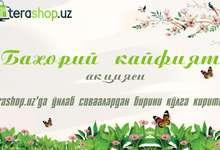 Қарши олинг: Terashop.uz'да «Баҳорий кайфият» акцияси!