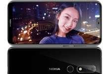 Диққат, Terashop.uz'га Nokia X6 2018'нинг янги партияси келди, шу ва бошқа Nokia телефонлари нархлари билан танишинг! (2018 йил 5 декабрь)