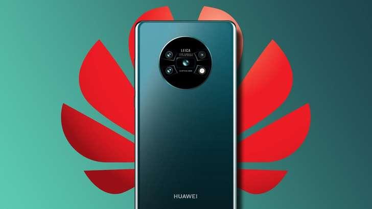 Huawei Mate 30'нинг камера тириқши қандай бўлади?