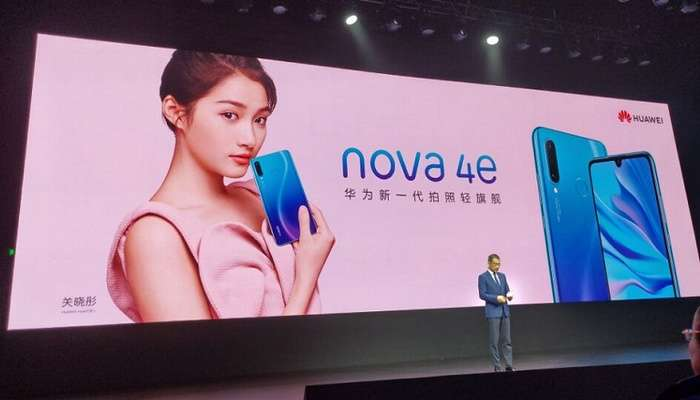 Huawei Nova 4e (ёки Huawei P30 Lite) тақдим этилди – «уч кўзли» селфифон!