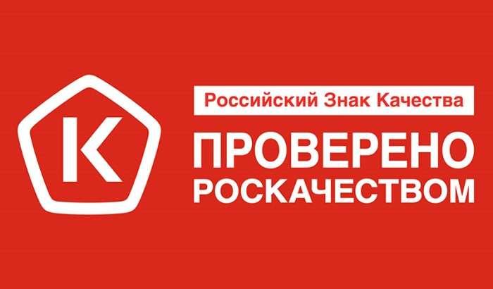 Россияда энг зўр смартфонлар маълум бўлди