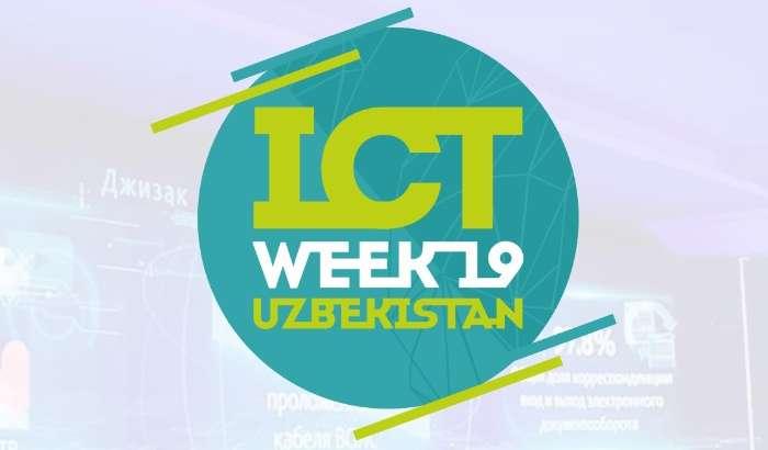 «ICTWEEK Uzbekistan 2019»: AKT haftaligiga marhamat!