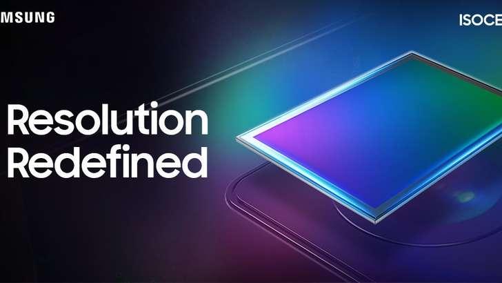Samsung'нинг 108МП камераси тақдимот санаси маълум бўлди