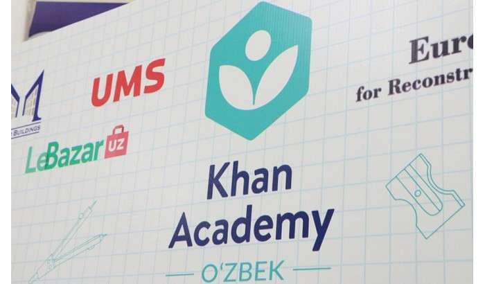 UMS ва Khan Academy O'zbek узоқ муддатли ҳамкорликни бошлади