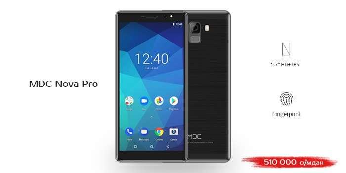 Кун таклифи: катта экранли 4G-смартфон – MDC Nova Pro атиги 510 минг сўмдан!