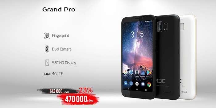 ДИҚҚАТ, ЧЕГИРМА: қўш камерали MDC Grand Pro смартфони энди атиги 470 минг сўм!