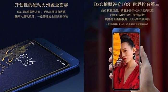 Xiaomi Mi Mix 3 флагманининг энг қиммат версияси сотувга чиқяпти!