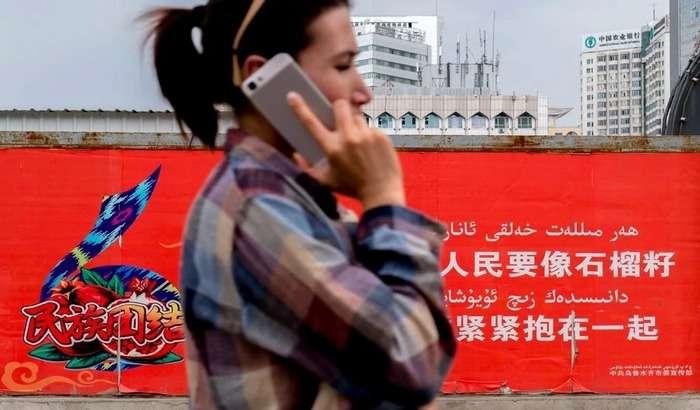 Xitoy hukumati musulmon uyg'urlarning iOS, Android va Windows tizimli gadjetlariga ommaviy hujum uyushtirgan