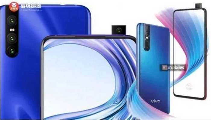 Ҳали тақдим этилмаган Vivo V15 Pro «жонли» видеода: 48 МПлик уч модулли камера, корпусдан чиқувчи 32 МПлик олд камера!