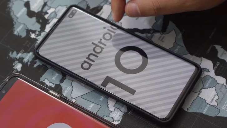 Samsung'larga Android 10 qachon yetib keladi?