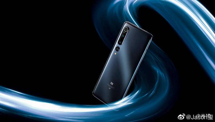 Xiaomi Mi 10'нинг янги рекорди: 1 дақиқада 30 миллион доллар!