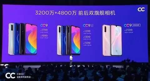Ниҳоят, узоқ кутилган Xiaomi CC туркумидаги илк учта смартфон тақдим қилинди!