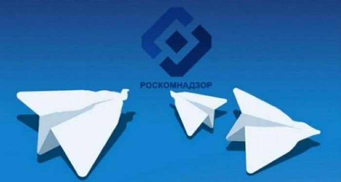 Дуров барибир Telegram Messenger LLP'ни ёпишга мажбур бўлди!