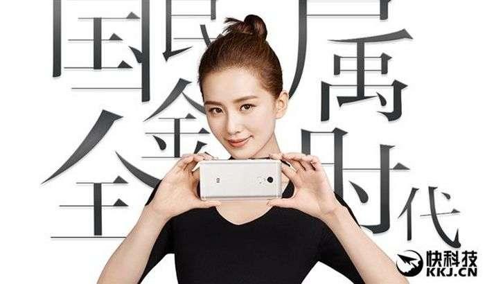 Xiaomi еттита русумдаги Redmi смартфонларини қўллаб-қувватлашни тўхтатди