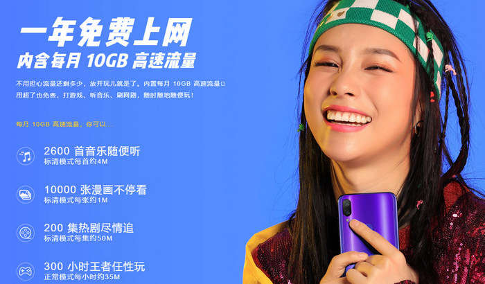 Redmi Note 7, Mi 9 SE ва Mi Play арзонлашди – Xiaomi смартфонлари нархлари билан танишинг! (2019 йил 17 июнь)