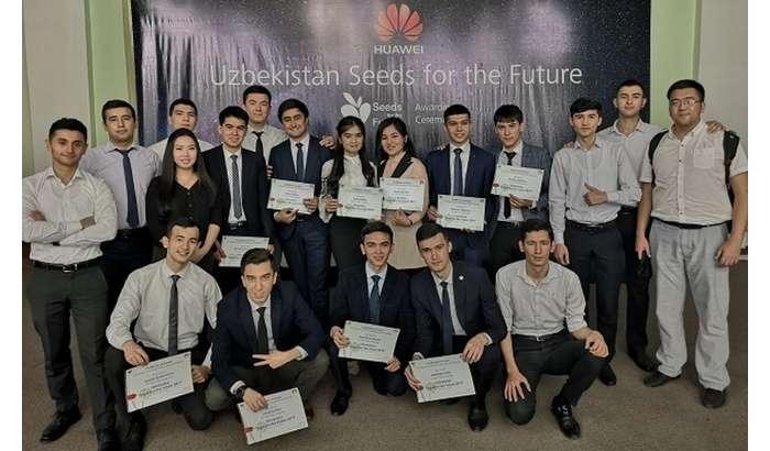 АКТ йўналишидаги истеъдодларимизга Huawei ноёб имконият тақдим этмоқда