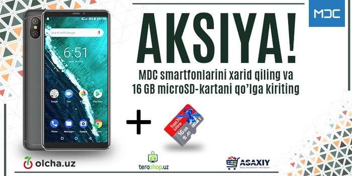 ДИҚҚАТ, АКЦИЯ: MDC смартфонини харид қилинг ва 16 ГБлик SanDisk хотира картасига эга бўлинг!