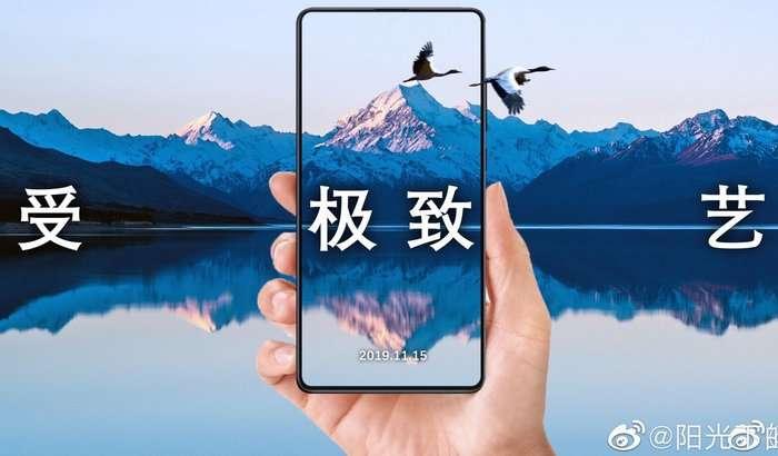 Xiaomi yangi 5G-flagmanlari namoyishiga taklif etyapti: unda yana nimalarni ko'ramiz?