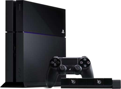 Геймерларнинг севимли қурилмаси: PlayStation 4 тавсифи билан танишинг!