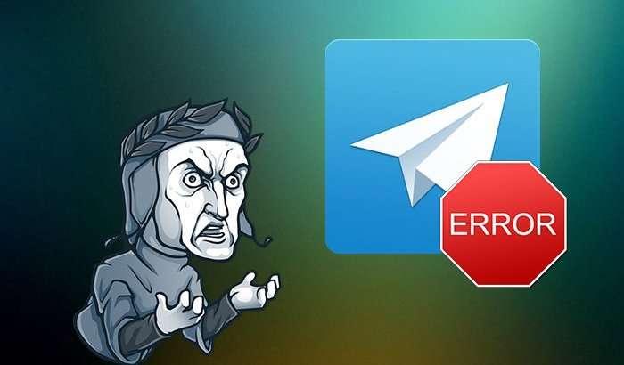 Telegram'da jiddiy xatolik aniqlandi! Uni topgan dasturchi esa mukofotlandi (+video)