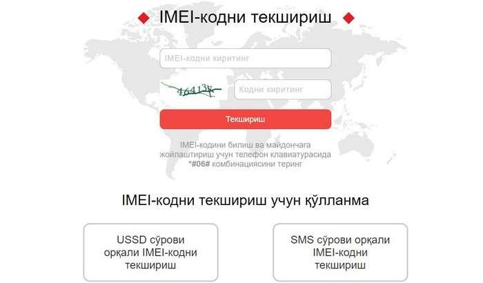 Smartfonlar IMEI-kodlarini ro'yxatga olishni bepul qilish mumkin!