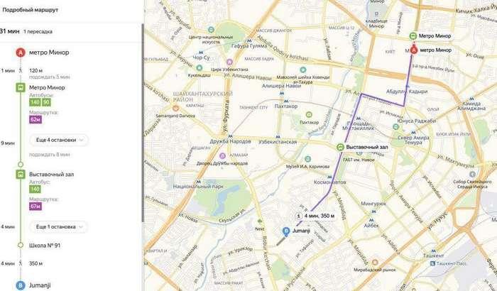 «Яндекс Харита» энди Тошкентдаги жамоат транспорти йўналишларини кўрсатмоқда!