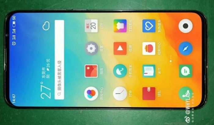 AnTuTu тестида iPhone XS Max, Galaxy S10+, Mi 9 ва бошқаларни «ер тишлатган» янги флагман билан танишинг!