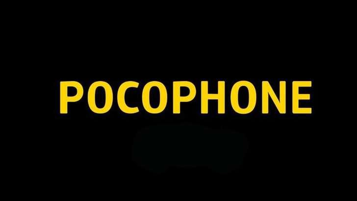 Pocophone F2 қачон тақдим қилиниши маълум қилинди
