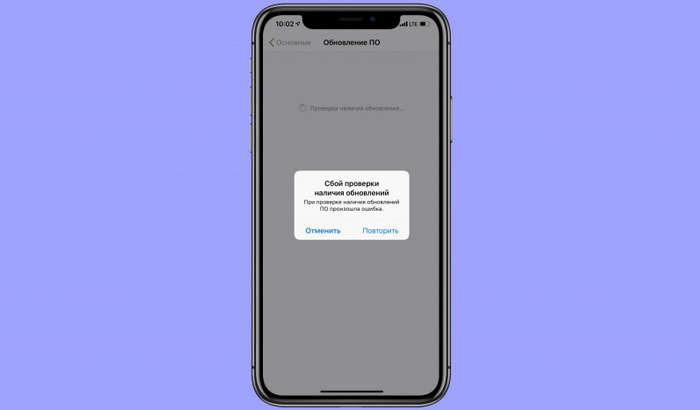 Ҳалиям iOS 13 келмаётган бўлса, айфонни «мажбуран» янгилаймиз