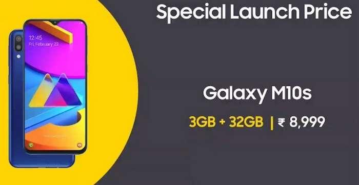 Samsung'ning yangi avlod eng arzon smartfoni – Galaxy M10s ham chiqdi!