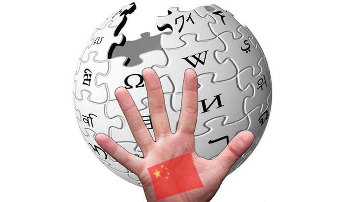 Хитой барча тиллардаги Wikipedia'ни буткул блоклаб қўйди