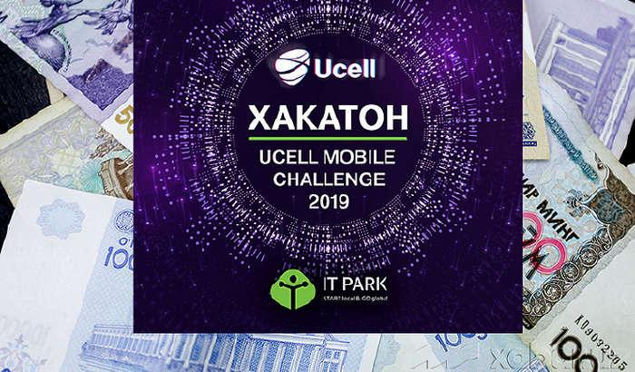 Sovrin jamg'armasi 600 million so'mlik «Ucell mobile challenge 2019» tanloviga marhamat!