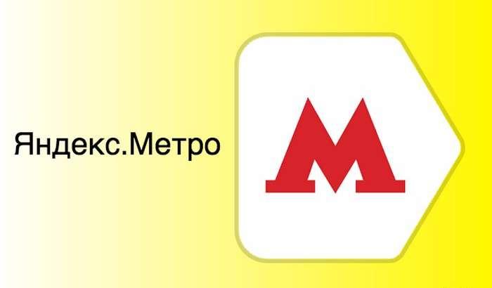 «Яндекс.Метро» иловаси Тошкент шаҳрида ишга туширилди