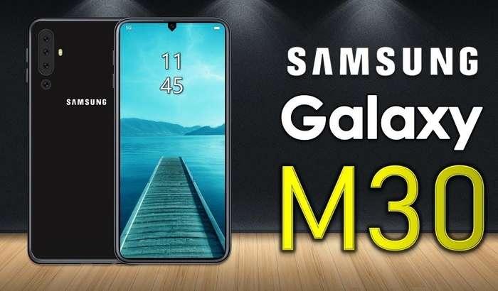 Янги сурат ҳамёнбоп Galaxy M30'нинг муҳим жиҳатларини тасдиқлади