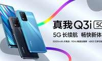 Дунёдаги энг арзон – атиги 153 долларлик 5G-смартфон намойиш этилди!