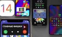 Айфонларга ҳали чиқмаган iOS 14 концептини видеода кўрамиз!