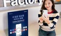 Квант ҳимояга эга Galaxy Quantum 2 смартфони чиқди