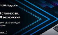 Samsung Upgrade дастури: Galaxy смартфонларини энди ҳар йили ярим нархида олиш мумкин! (+видео)