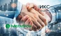 Алишeр Усмонов холдинги Тошкентдаги «ИННОПРОМ» кўргазмасида қатнашади