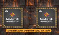 MediaTek бирйўла иккита – Dimensity 1200 ҳамда Dimensity 1100 процессорларини тақдим этди