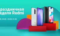 Xiaomi va Redmi smartfonlarini 31 maygacha yanada arzon olishingiz mumkin!